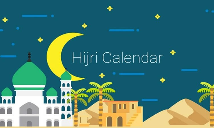 kalender hijriah, pengertian hijriah, bulan islam, pengertian bulan islam pengertian kalender hijriah, kumpulan nama nama bulan islam dalam kalender hijriah, download kalender hijriah, kalender hijriah 2019 dan 2020, kalender islam 2019 lengkap, perhitungan kalender hijriah, kalender hijriah februari 2019, kalender islam 2019 pdf, kalender hijriyah 1440 pdf, kalender islam 2020 pdf, kalender hijriyah 1441 pdf, tanggal hijriah hari ini 2019, kalender islam tahun 2020, kalender islam tahun 2019, kalender masehi 2020, kalender 2020 jawa lengkap, kalender jawa tahun 2020