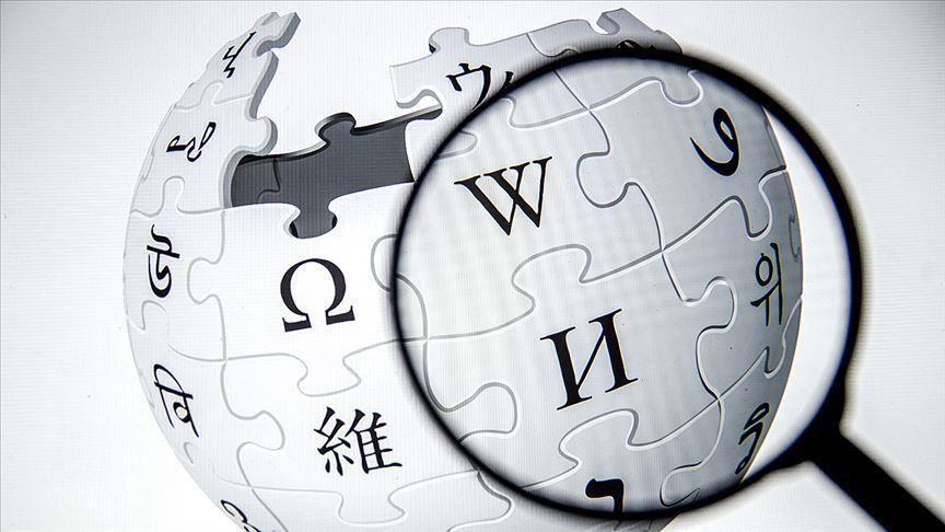 fakta sejarah wikipedia sejak 19 tahun lalu yang belum diketahui banyak orang