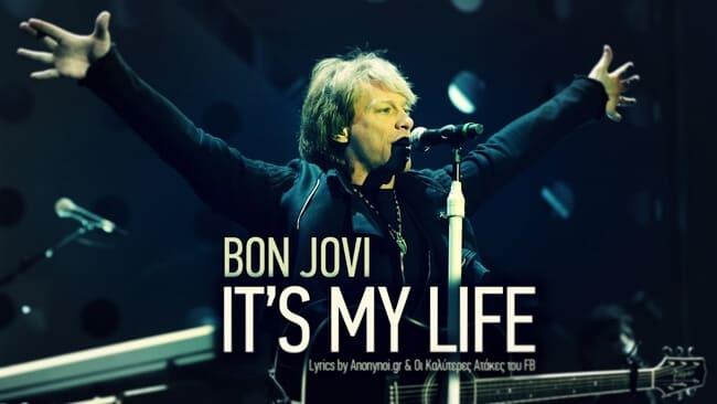 lagu bon jovi it's my life