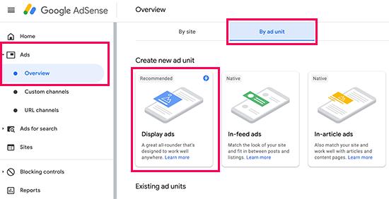 cara membuat unit iklan google adsense untuk pemula