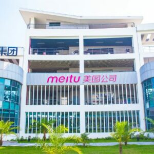 Publicly Listed Maker of Billion-User Chinese App Meitu Buys $40 Million of Bitcoin and Ether for Its Treasury